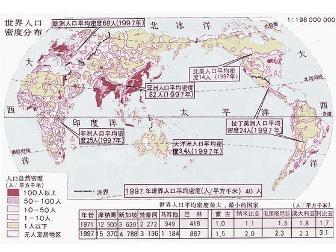 世界人口分布图_世界人口分布