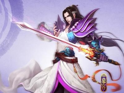 天龙八部 搜狐畅游开发的网络游戏