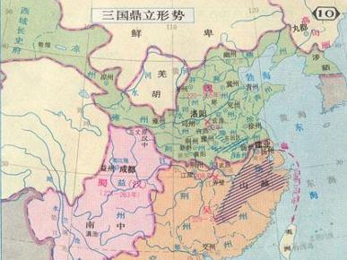 三国鼎立 汉语词汇