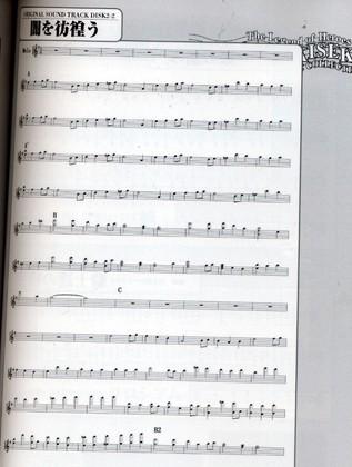 空空如也计算器谱子-空之轨迹的乐谱