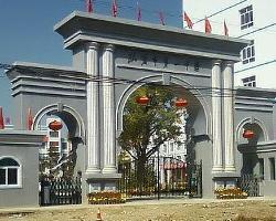 位于甘肃省 临夏回族自治州 ,是一所历史悠久的 ...