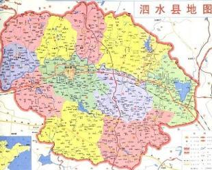 泗水县地图-泗水县