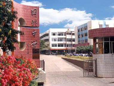 冈州职业技术学校图片