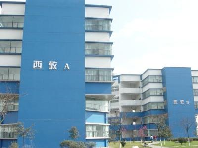 中国科学技术大学校园——周边美食街指南