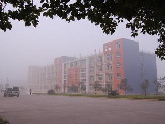 宜宾职业技术学院图片