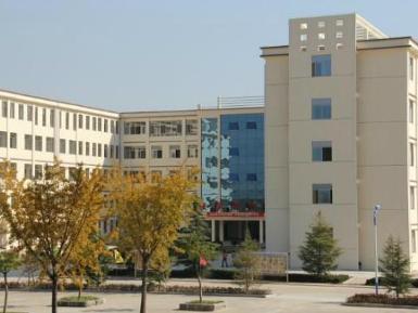 菏泽家政职业学院