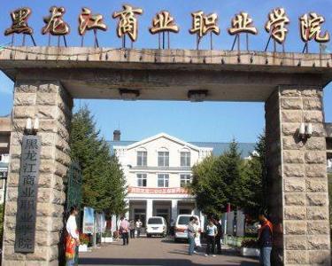 【重庆安全技术职业学院】万州旅游导航