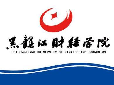 黑龙江财经学院校旗