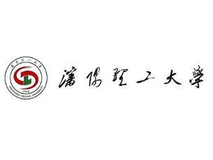 沈阳理工大学 校园标识图片