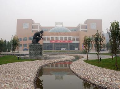 北京工业大学校园环境-北京工业大学研究生院图片