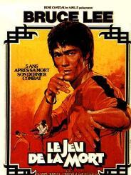 李小龙死亡游戏花絮_死亡游戏(1978年罗伯特·克洛斯执导电影) - 搜狗百科