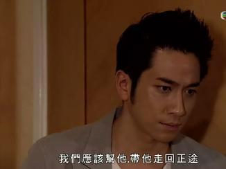 叛逃(2014年TVB播出电视剧) - 搜狗百科