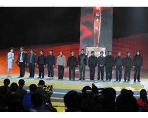 2008感动中国颁奖典礼