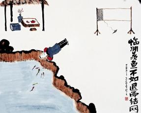 【原创】七律  题图    新韵 - 宇轩 - 宇轩