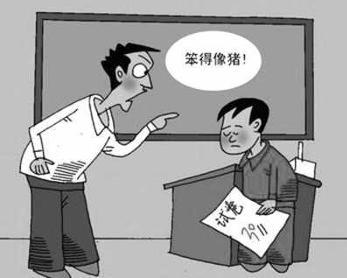 词语解释_自尊(汉语词语) - 搜狗百科