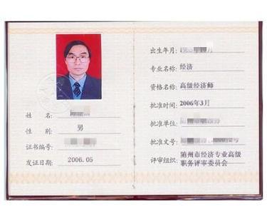 经济师_2008年经济师考试中级经济基础辅导 税负转嫁的方式