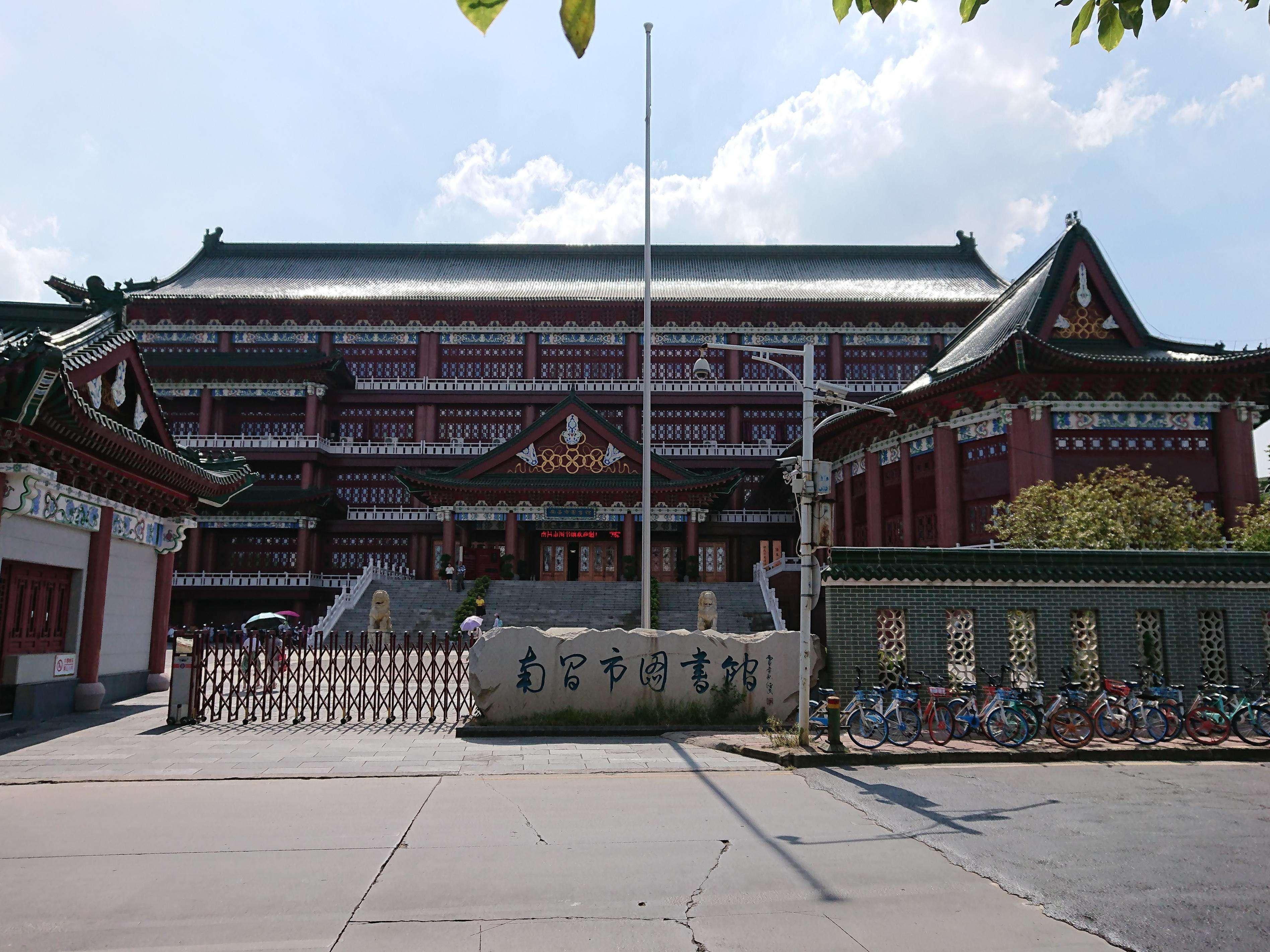 南昌市图书馆位于江西省南昌市新洲路12号,与江西省科技馆,江西省图片