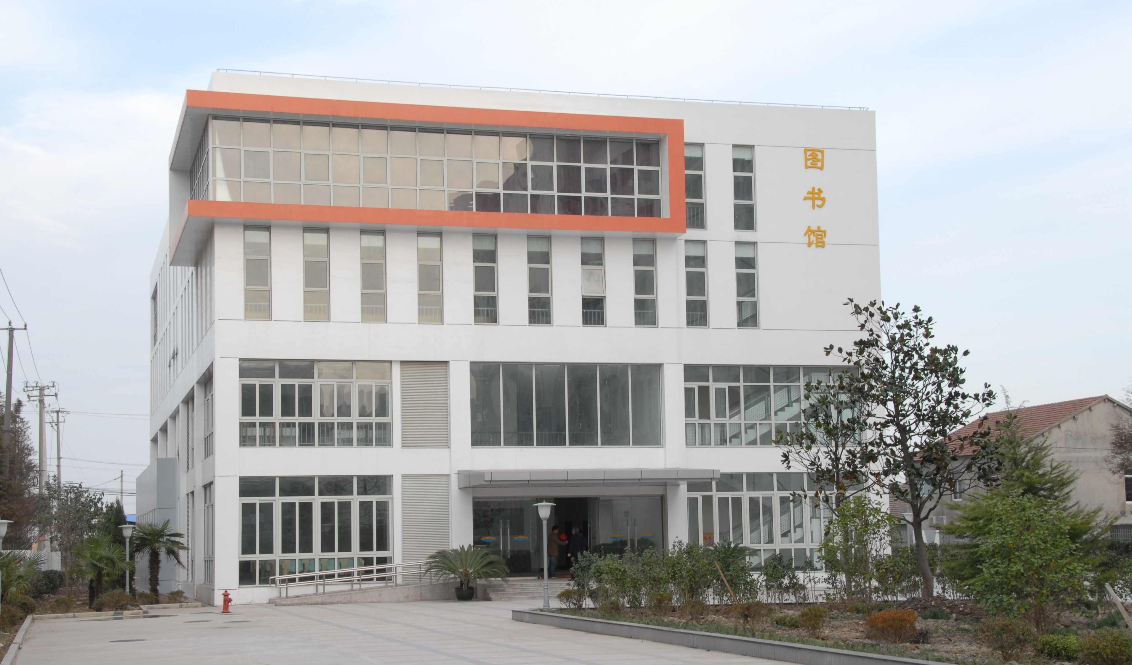 上海民远职业技术学院图册