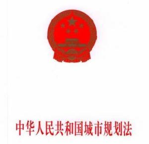 中华 人民 共和国 劳动 法 英文 版