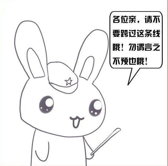 手绘兔子亲嘴图