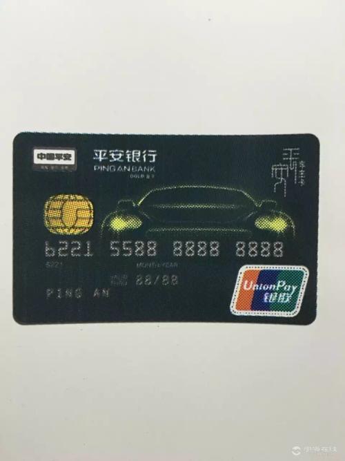 银行工作失误_平安银行储蓄卡