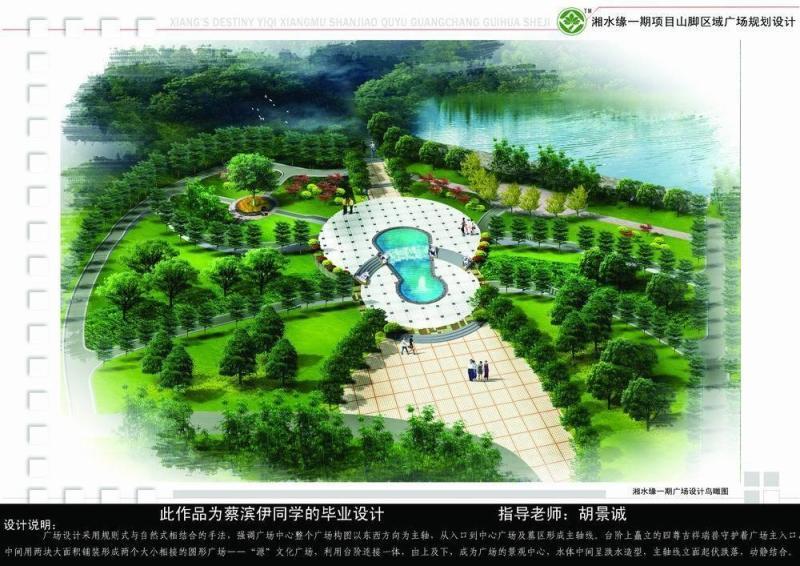 城市道路, 公园绿地, 城市广场,单位 附属绿地等绿地的规划设计的要求