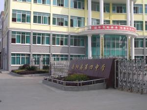 湖南省岳阳县第四中学图片