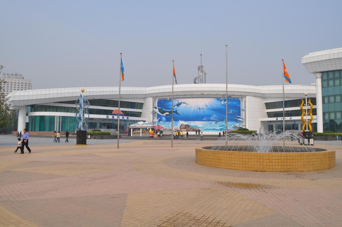 坐落在北京动物园内,南倚长河,毗邻北京展览馆,天文馆和首都体育馆,交