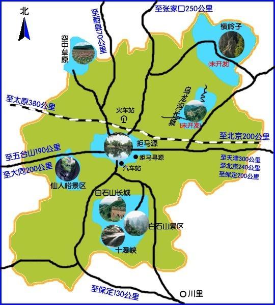涞源县gdp_涞源图