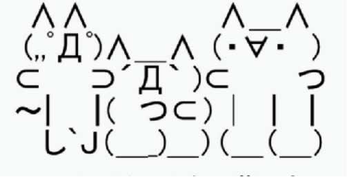 颜文字 - 搜狗百科图片
