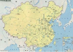 中华民国全图(1921年)
