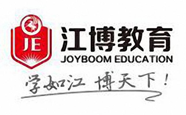 江博教育,专注从小学到高中,再到留学的一站式教育,在北京地区开设多图片