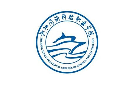 学院立足浙江,依托行业,利用同济大学教学资源,以土木类专业为主体,以图片