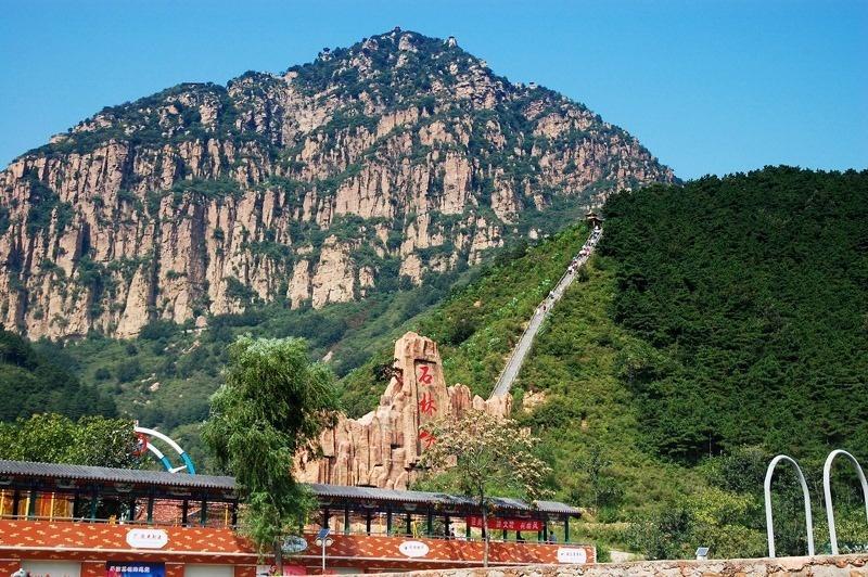京东石林峡风景区图册高清图片