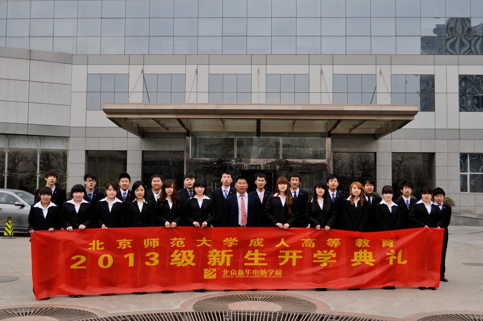 北京邮电大学 计算机学院