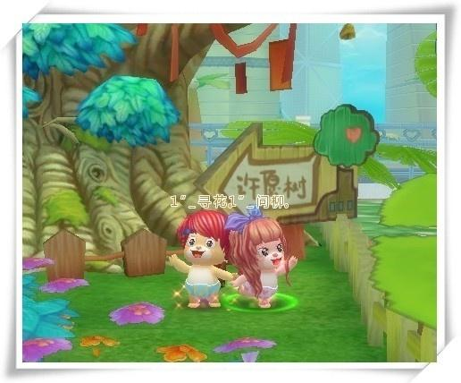 小熊梦工厂图册