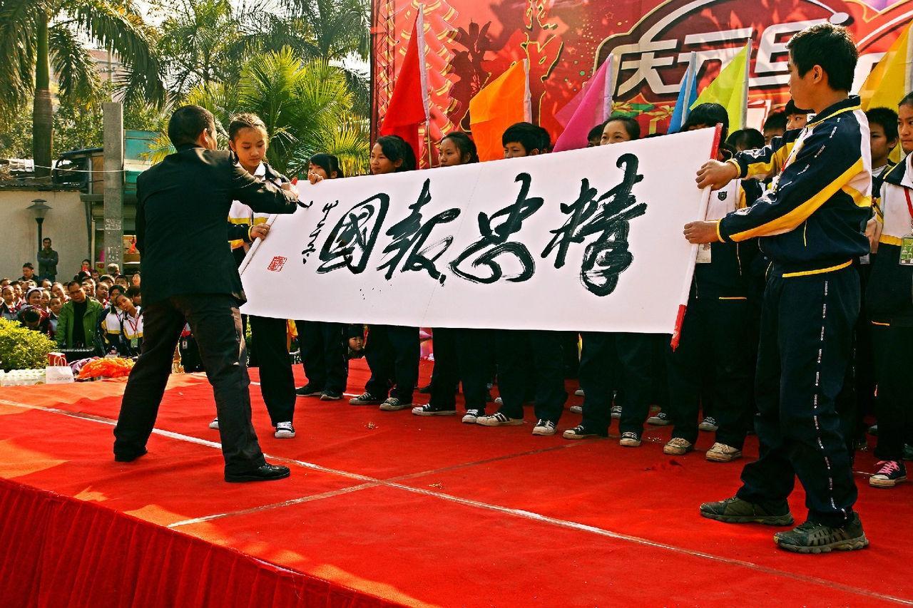 南宁市兴宁中学图册图片