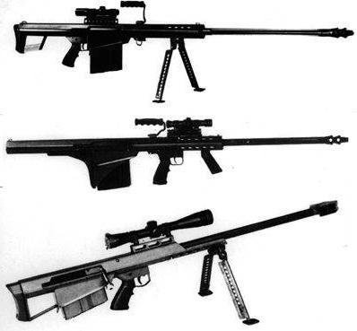 巴雷特M95狙击步枪 搜狗百科图片
