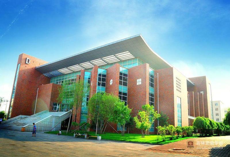 吉林动画学院图书馆图片