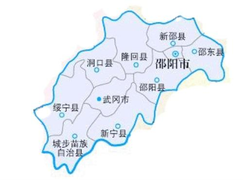 武冈gdp_武冈风景明信片 组图