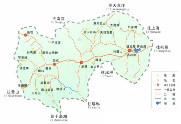 临安(云南建水县故称)