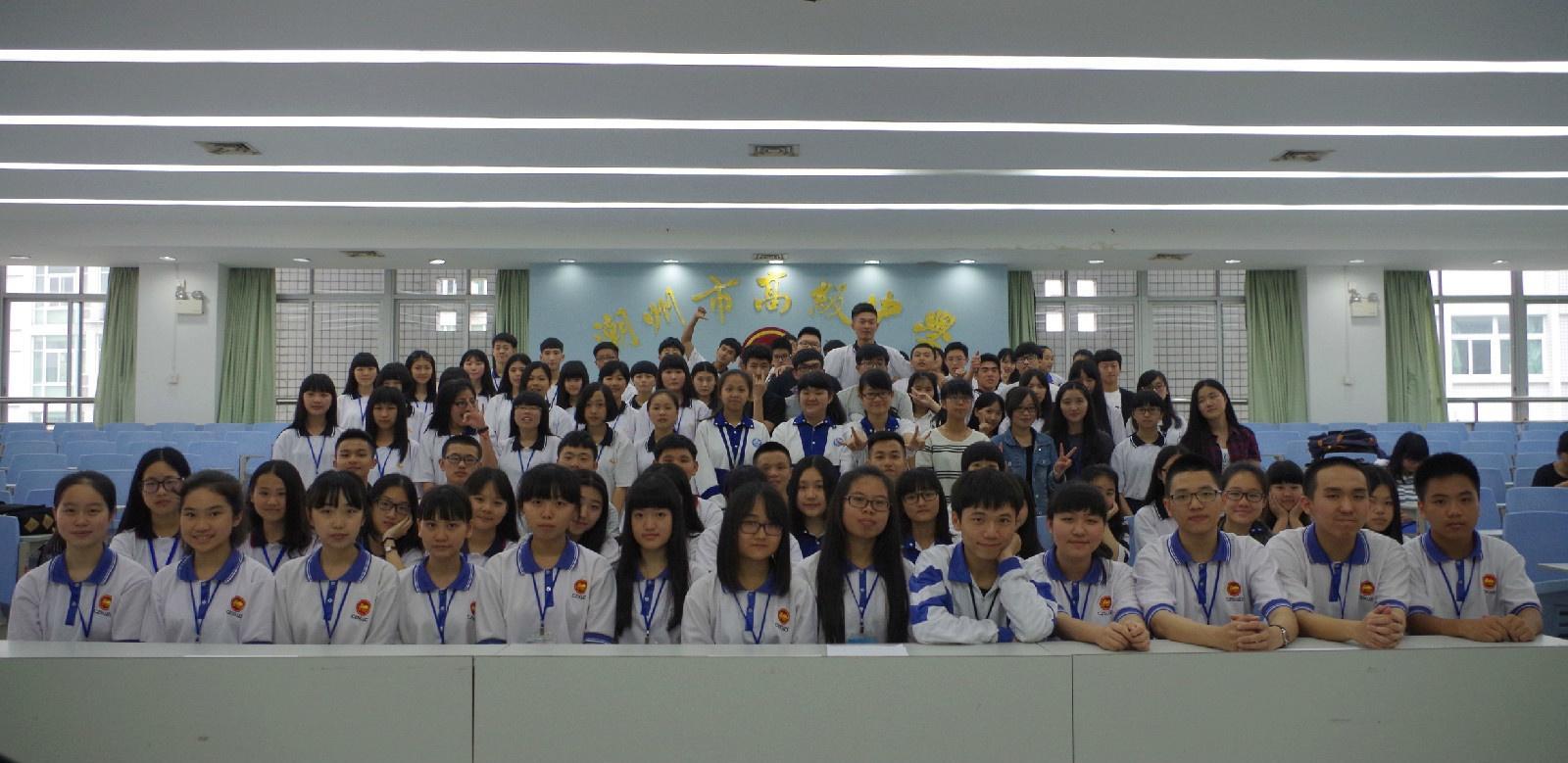 潮州市 高级中学图片