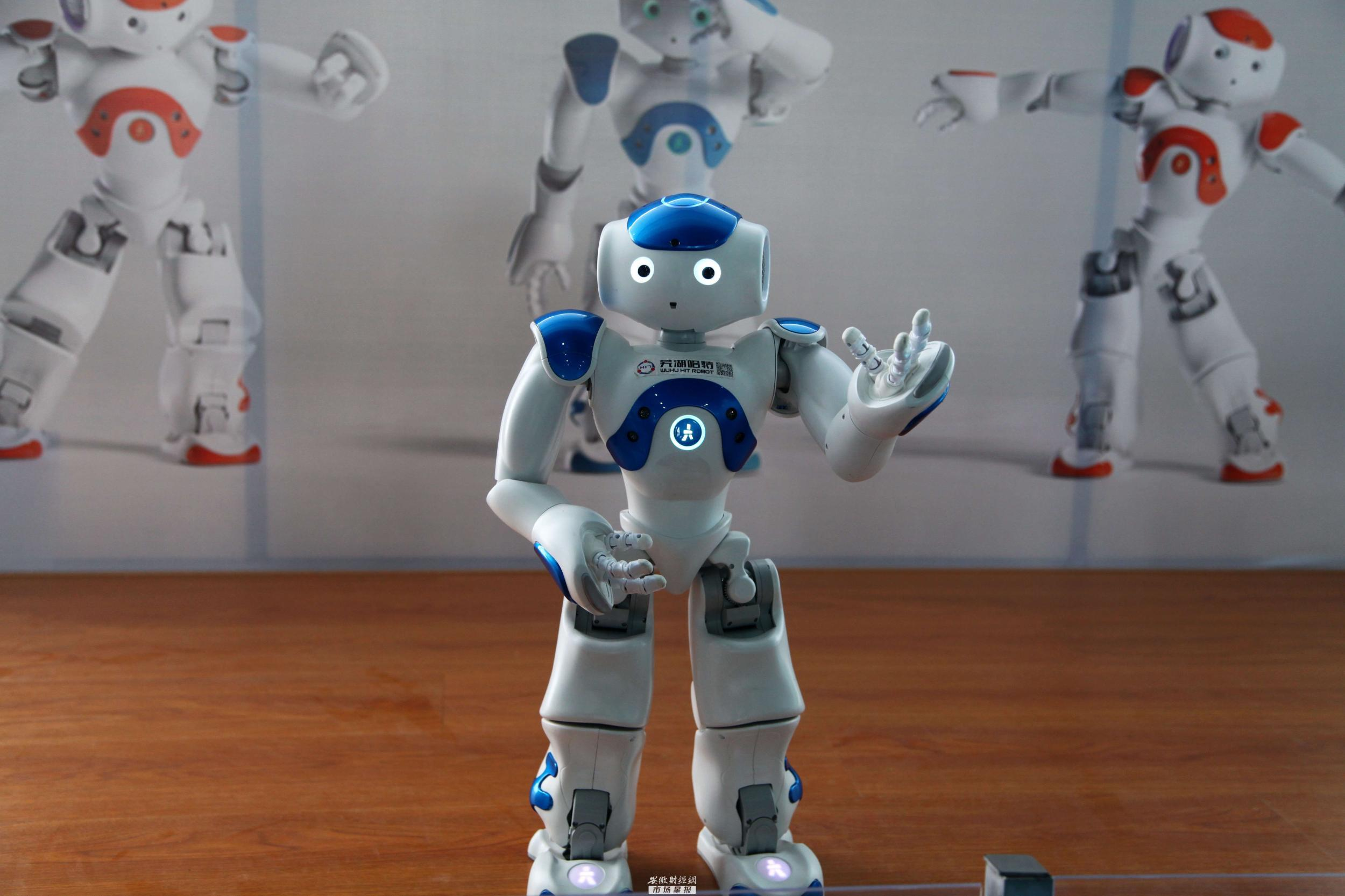 哈工大机器人_哈工大机器人