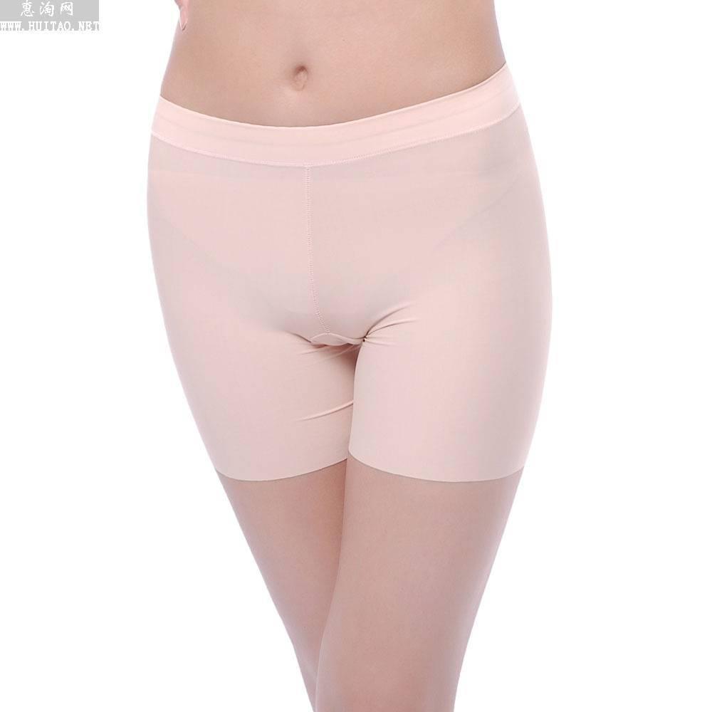 安全裤沟凹的图片
