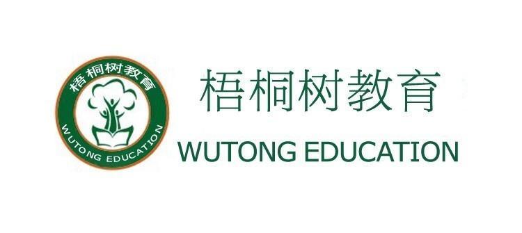 全部版本 历史版本  梧桐树教育从两年前的单一少儿英语培训班,已发展