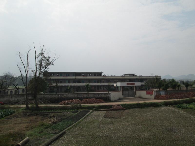 连州镇第九小学图册图片