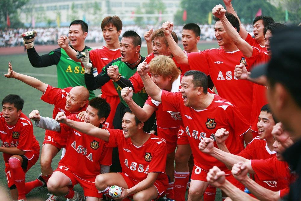 香港影视明星体育协会图册
