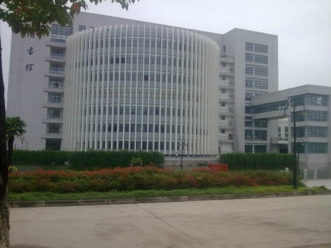武汉轻工大学图册