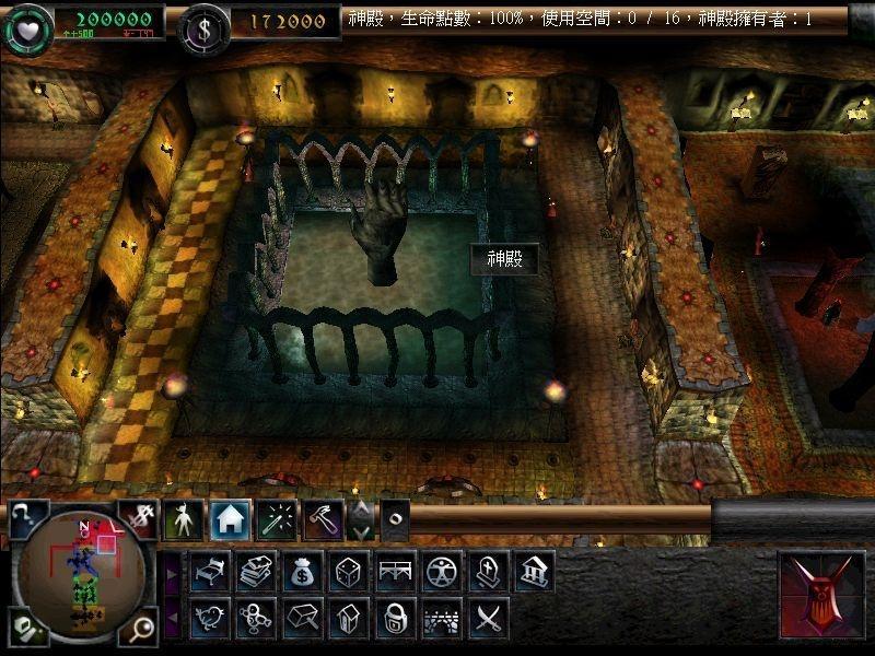 地下城守护者2图册