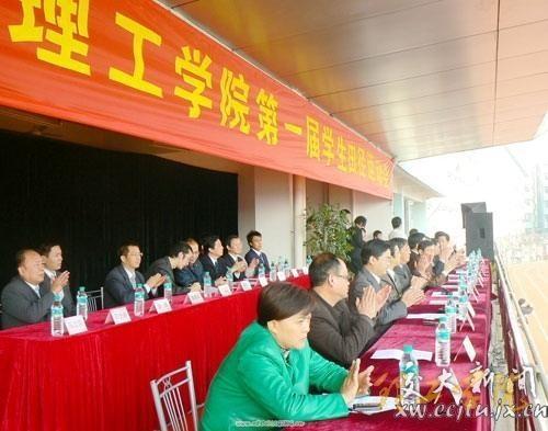华东交通大学理工学院图册图片